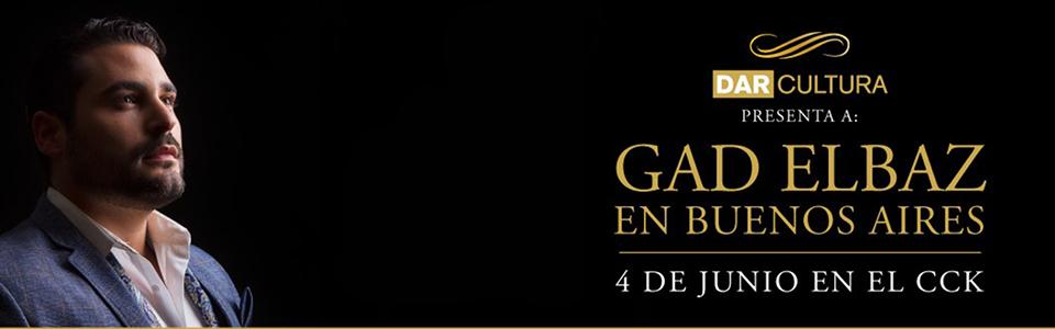 Gad-Elbas-2-banner-960x300